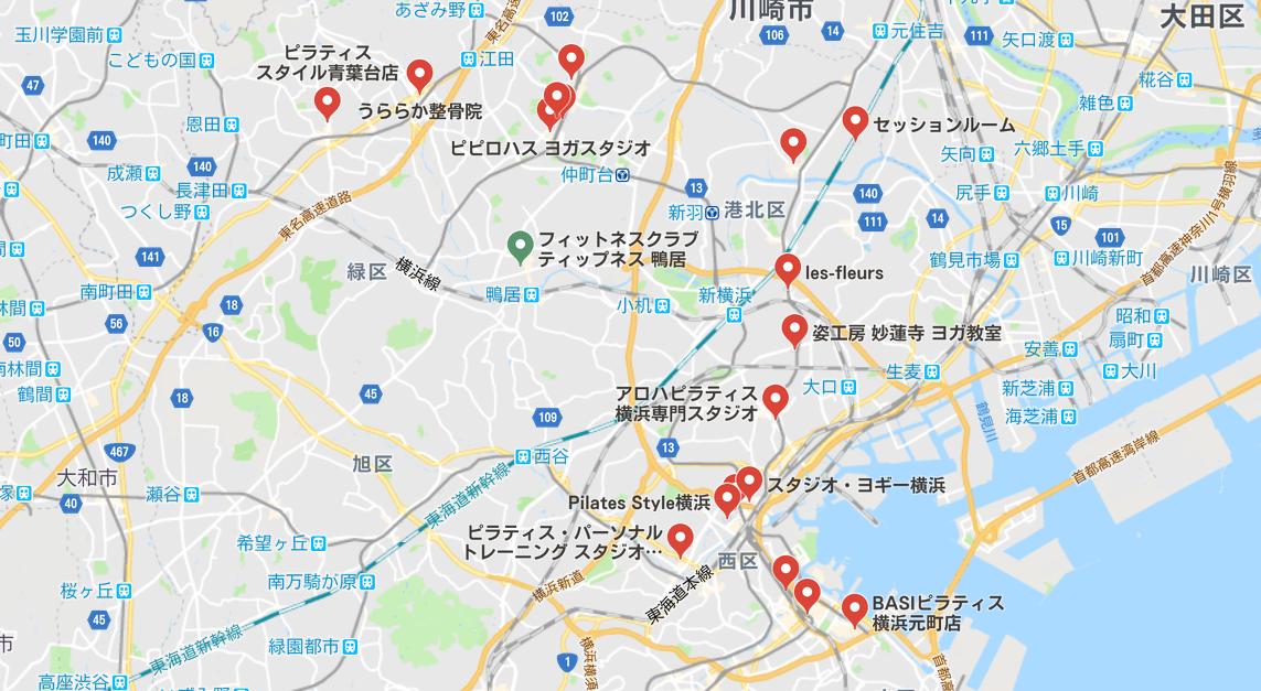 横浜ピラティスマップ検索の結果