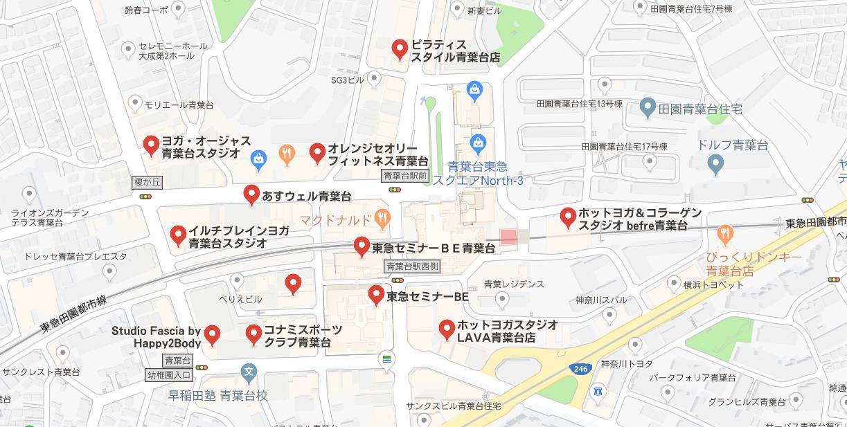 ヨガ青葉台マップ検索