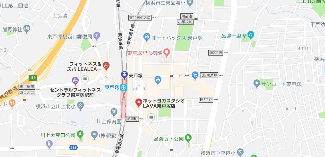 東戸塚駅周辺のヨガマップ検索