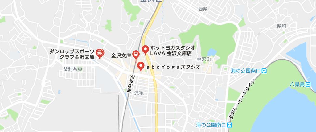 金沢文庫駅周辺のヨガマップ