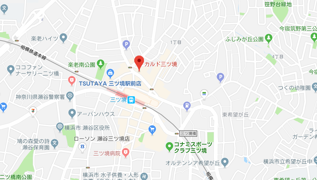 三ツ境駅近くにあるヨガのマップ検索