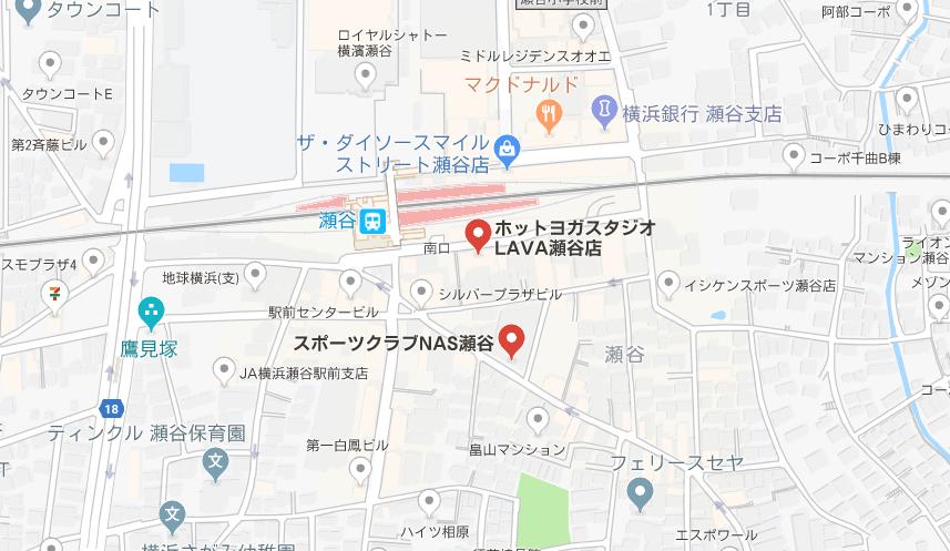 瀬谷駅周辺のヨガマップ