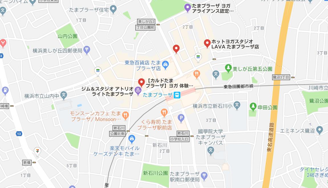 たまプラーザヨガの地図検索結果