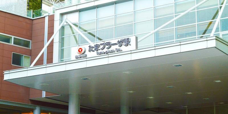 北横浜エリアの写真