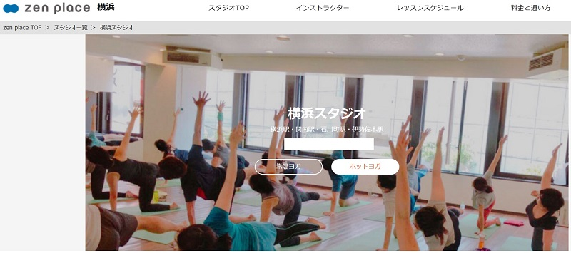 zen place横浜スタジオ公式キャプチャ画像