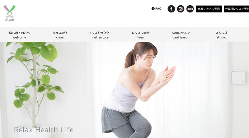 Dr.yogaキャプチャ