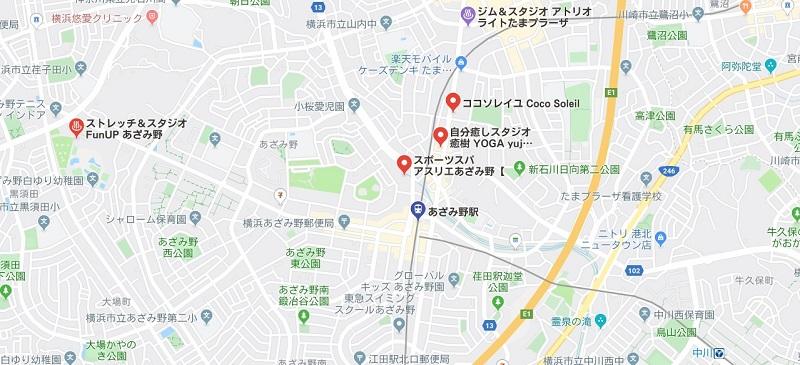 あざみ野のヨガマップ