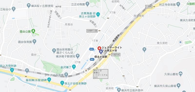 保土ヶ谷駅周辺のヨガマップ検索