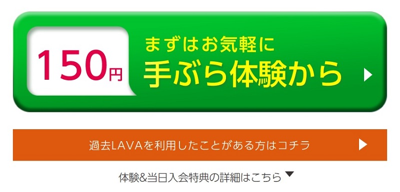 三ッ沢上町駅周辺のヨガ体験レッスン例