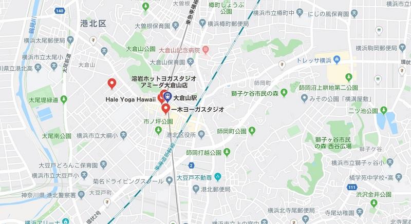 大倉山のヨガマップ検索結果