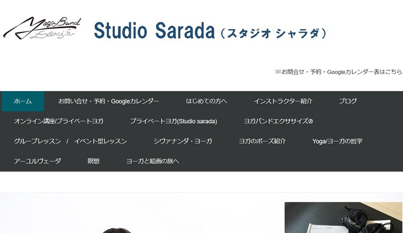 Studio Sarada 公式キャプチャ