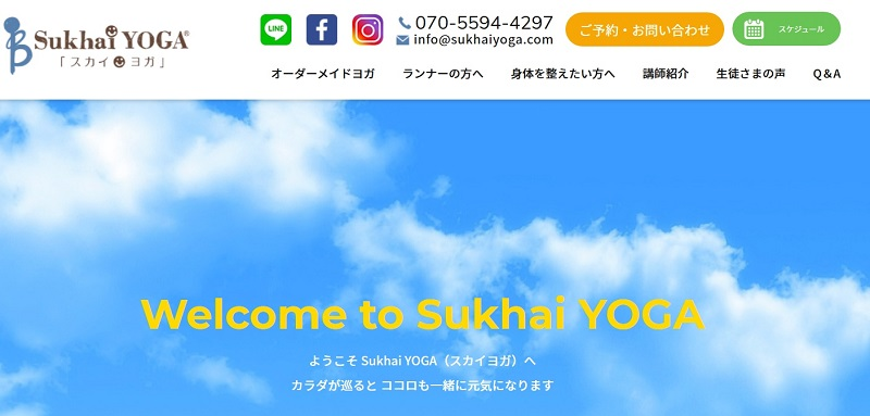 Sukhai YOGA 公式サイトキャプチャ