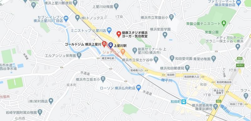 上星川のヨガマップ検索結果