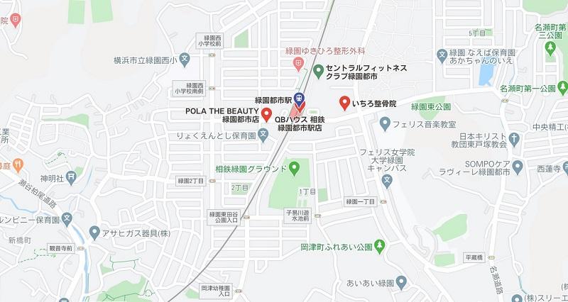 緑園都市のヨガスタジオマップ検索