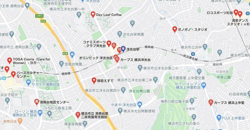 洋光台駅周辺のヨガマップ検索